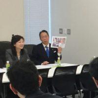 第10回永田町子ども未来会議