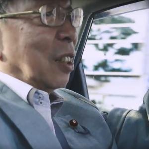 荒井さとし公式PR動画/2017