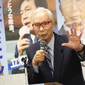 武村先生をお迎えしてー個人演説会-