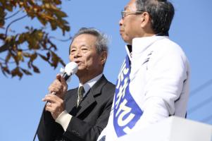 江田五月・前参議院議長 応援演説