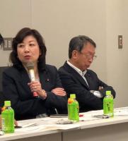 2018.05.25. 第20回永田町子ども未来会議