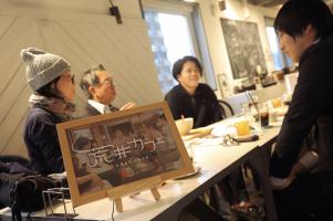 荒井カフェ2018.11.18.