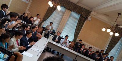 国対役員・筆頭・次席理事合同会議