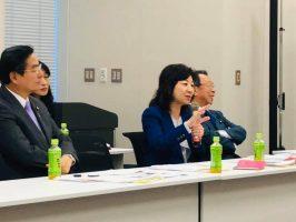 [資料追加/再投稿] 2019.11.23.第23回永田町子ども未来会議